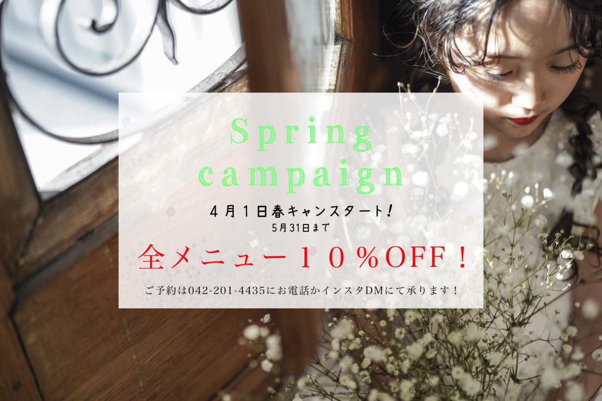 写真館・フォトスタジオ シュルール|chorule(小平・東村山・田無)